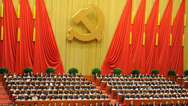 Parlamento chino 155500503