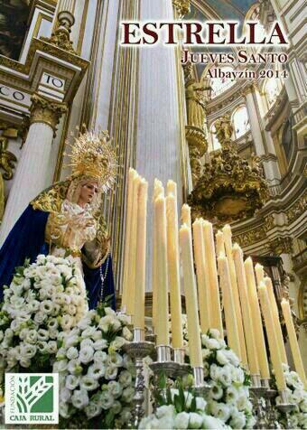 La Virgen de la Estrella en el interior de la Catedral. Fotografía de Antonio Orantes.