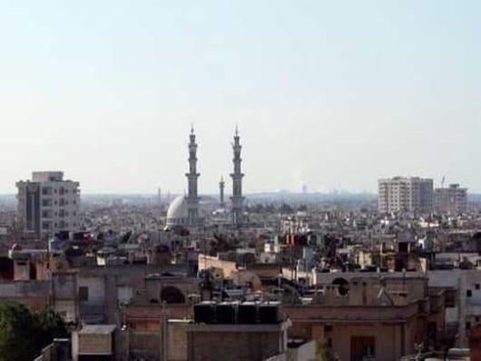 ciudad de homs