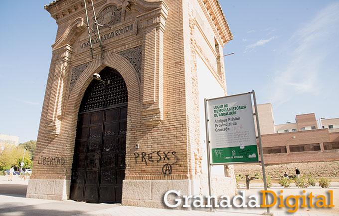 Arco-Antigua-Prision-Cartel-Memoria-GetlyArce