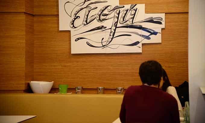 El-Oju-Bar-Vegano-002-GetlyArce