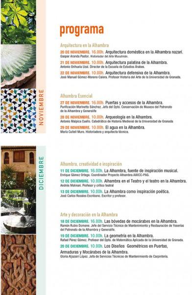 La Alhambra más cerca NOV-DIC