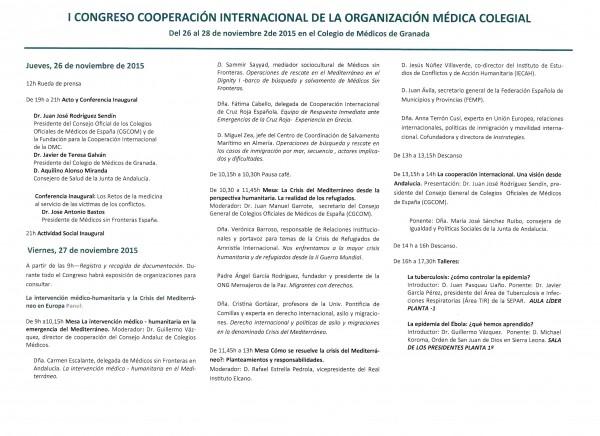 concgreso de cooperación médica 1