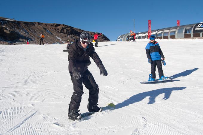 sierra-nevada