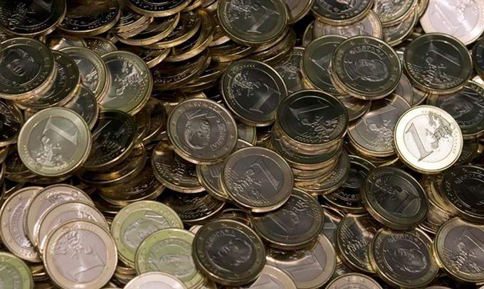 Monedas-Euro-EP
