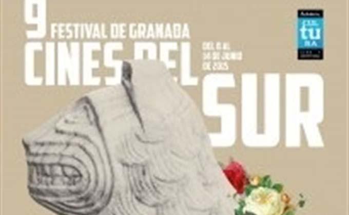 cines-sur-festival