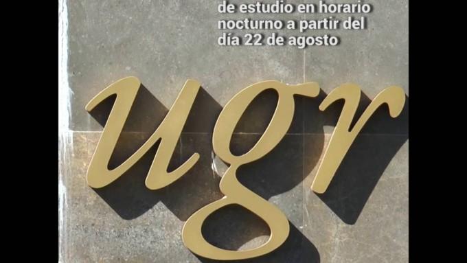 La-UGR-abre-tres-salas-de-estudio-en-horario-nocturno-a-partir-del-día-22-de-agosto