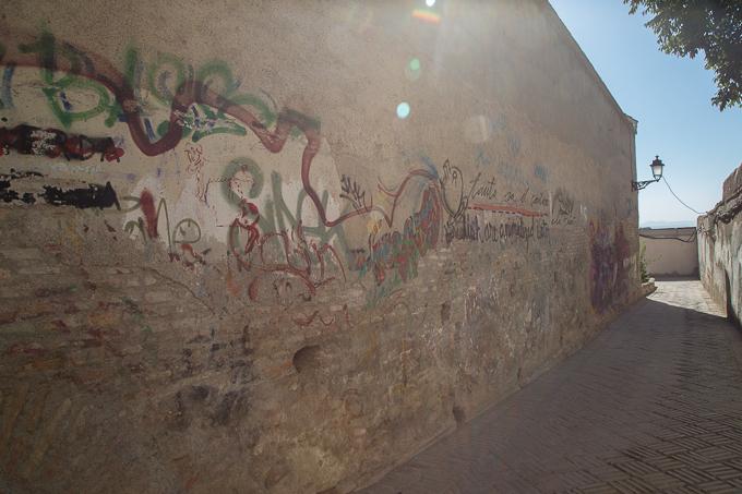 palacio dar al horra arco de las montas BIC pintadas caámras albaicín-10