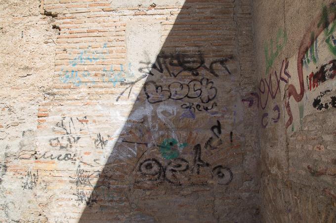 palacio dar al horra arco de las montas BIC pintadas caámras albaicín-9