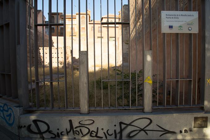 puerta elvira BIC pintadas caámras albaicín
