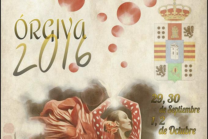 cartel-anunciador-de-las-reales-ferias-y-fiestas-de-orgiva-2016