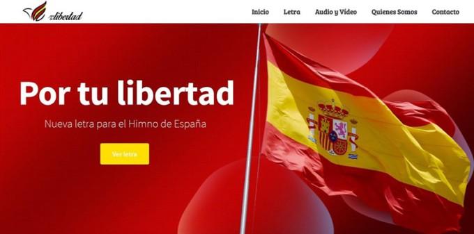 himno-nacional-espana
