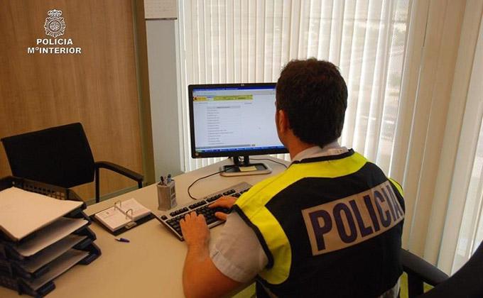 policia-interior