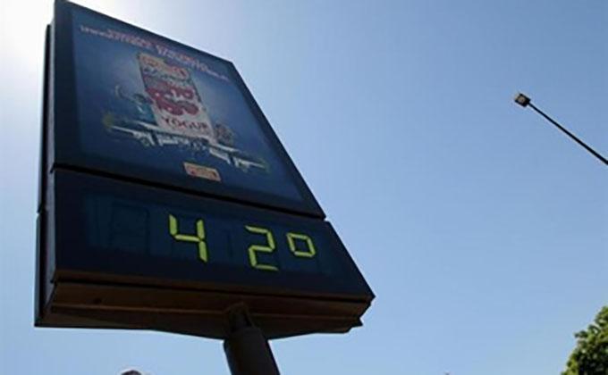 termometro-42-grados
