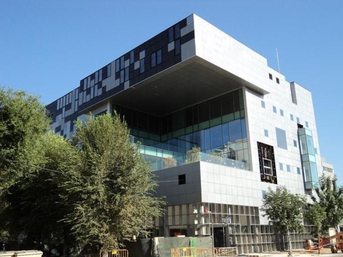agencia-andaluza-energia