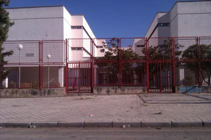 colegio Arrayanes Granada