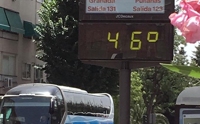 Ola de calor julio 2017 termoetro granada