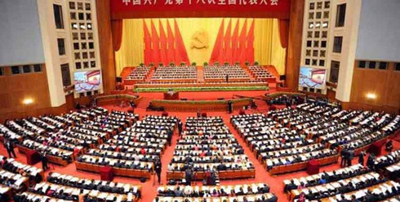 9294-partido-china-congreso