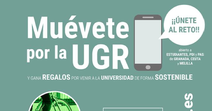 muevete-por-la-UGR