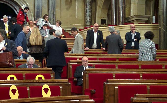 pleno parlament