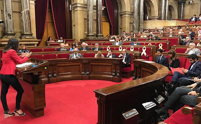 ines arrimadas parlament