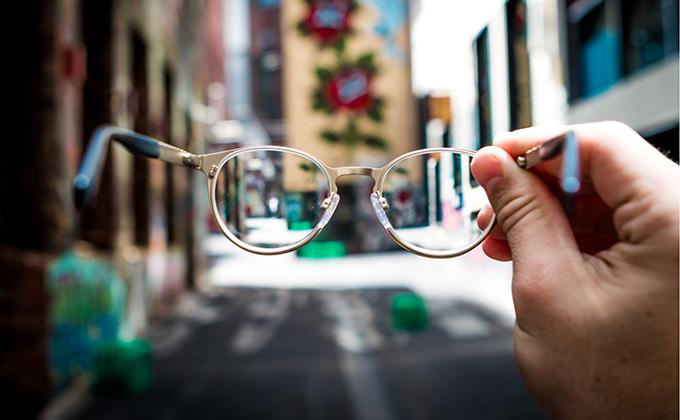vista gafas ver