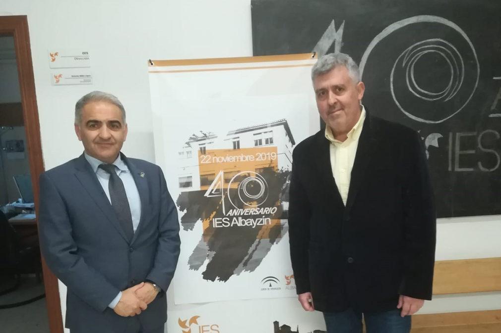 Granada.- La Junta anuncia que el IES Albayzín impartirá el bachillerato de Artes Plásticas, Diseño e Imagen