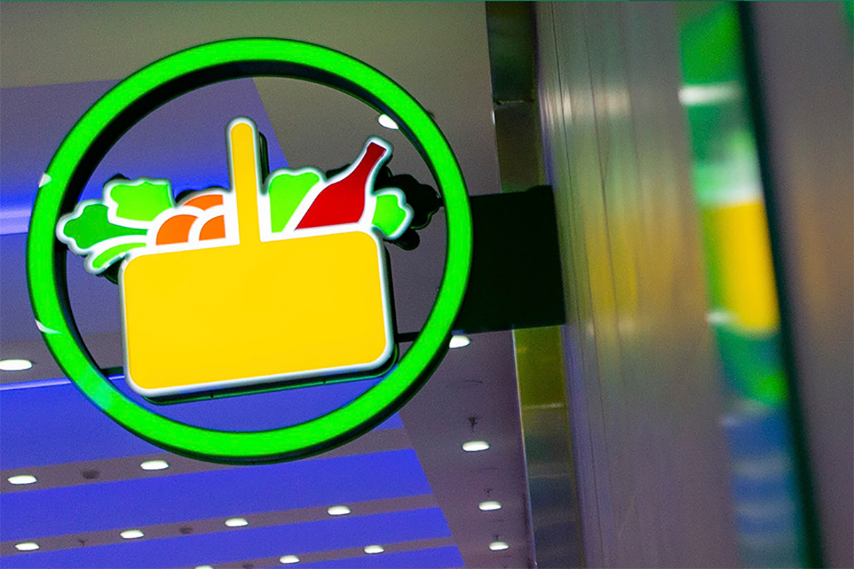 Mercadona supermercado logo