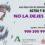 'No la dejes sola': la campaña contra la violencia machista dirigida a comunidades de vecinos