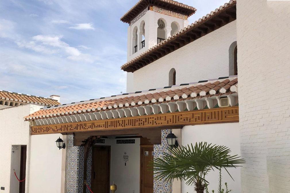 Mezquita Mayor de Granada - FUNDACIÓN MEZQUITA DE GRANADA