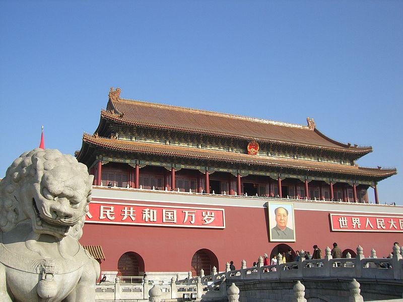 800px-Tianang_Mei-Pekin-China8469